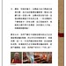 HK-Gonpo-book-1_Page_32