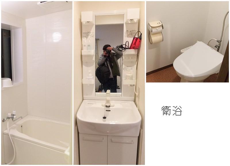 東京WASABI 組圖1