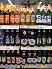 liquor store, drink,