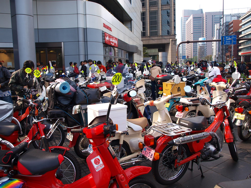 Honda Cub Owners Gathering
