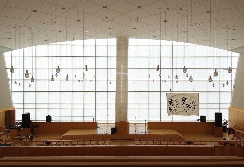 Tokyo Church of Christ: Fumihiko Maki, Shibuya-ku, Tokyo, 1995
