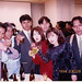 sayonara Party