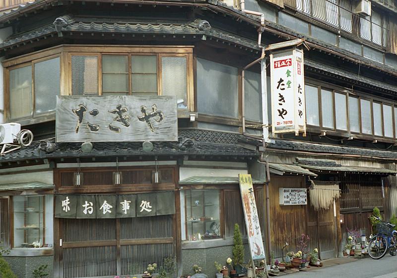 昭和な定食屋