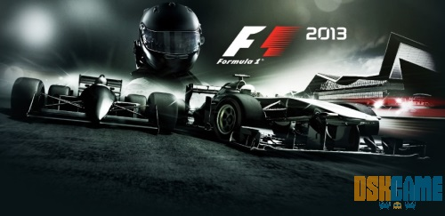 F1 2013 Home