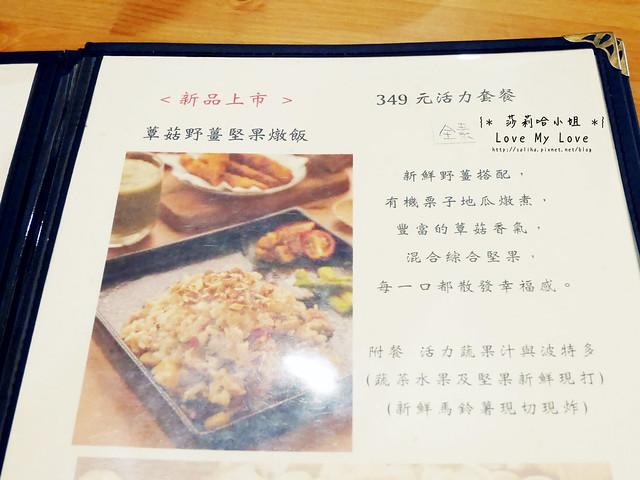 新店大坪林站附近素食餐廳原粹蔬食作 (7)