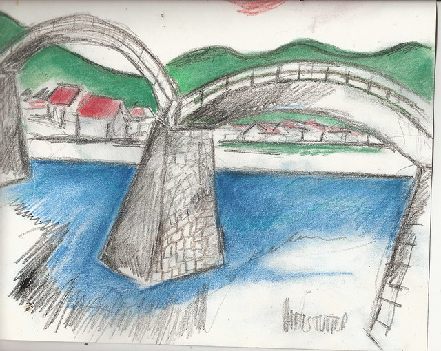 KINTAI BRIDGE NEAR IWAKUNI, JAPAN