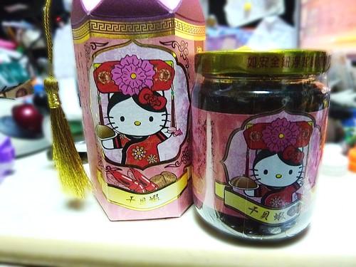 [機場免稅店獨賣]Hello Kitty干貝蝦醬
