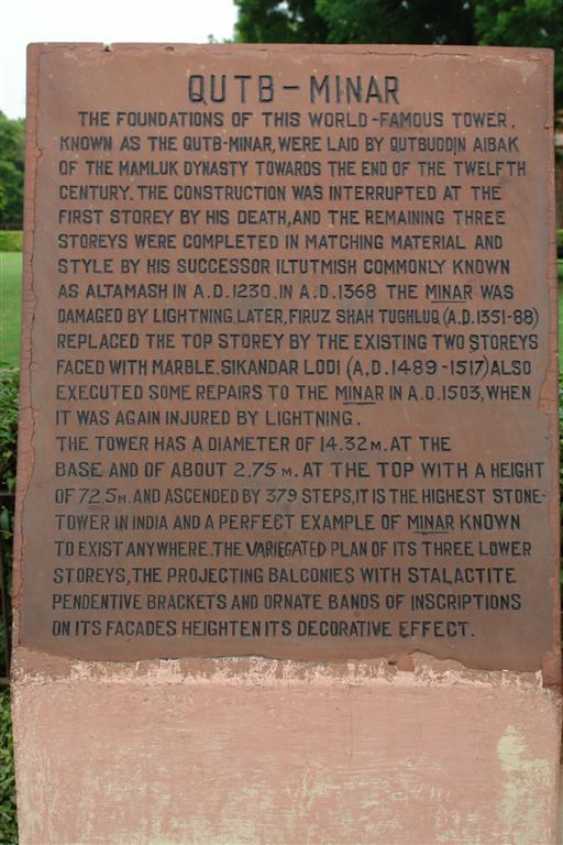 Placa con la historia y datos del Qutab Minar que se encuentra en el recinto Qutab Minar, la torre de piedra más alta de la India - 4177847231 5f6986f779 o - Qutab Minar, la torre de piedra más alta de la India