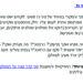 """""""השאלון"""" ברשימת הבלוגים הטובים בישראל של אתר """"מקו"""""""