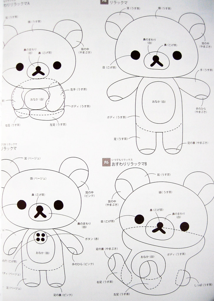 Free coloring pages of rilakkuma for Rilakkuma coloring pages