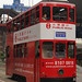 "25 ""Hong Kong Tramways"""