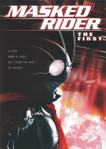 Kamen Rider Movies: A 47-Year Old Superhero Franchise