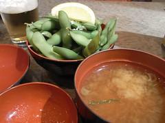 Sopa de Miso y Eda Name