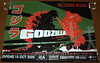 Godzilla UK quad - 1st ever UK release!
