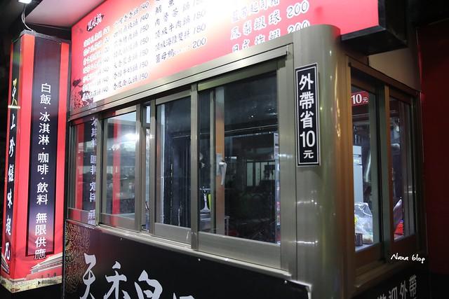花壇天香皇品 (3)