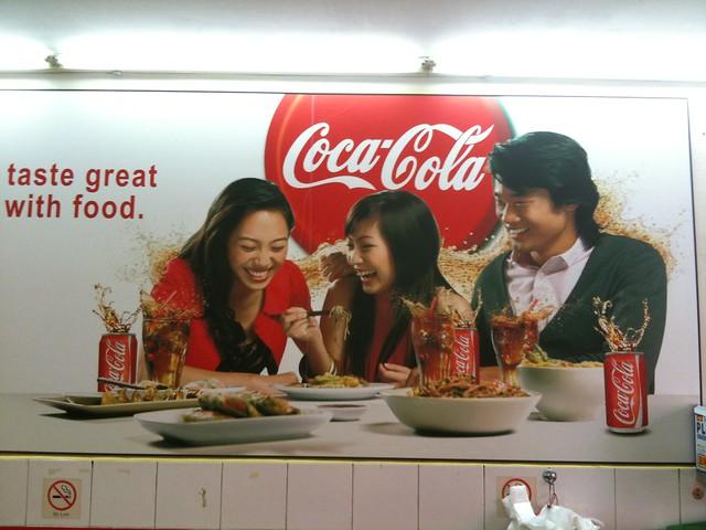 2012: exploding coke cans + coke tsunami = great fun! | Flickr - Photo ...