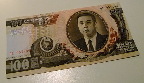 63p of North Korean money
