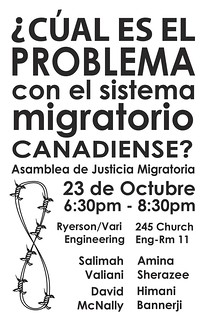 Poster 2009 whats wrong noii-forumsfrontspanish