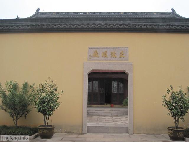 安昌古镇 安康寺 (17)