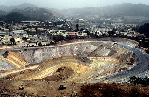 Ashanti Gold Mine