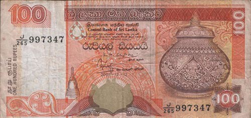 for more tofocus info currency of sri lanka php