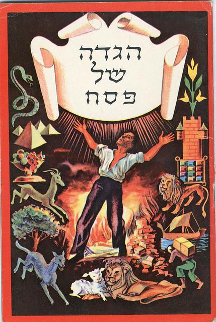 Passover Haggadah [2009-0-31-214]