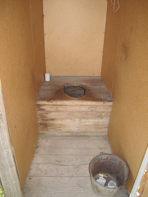 Long Drop Loo