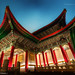 National Theater Hall, Taipei by Christopher Chan