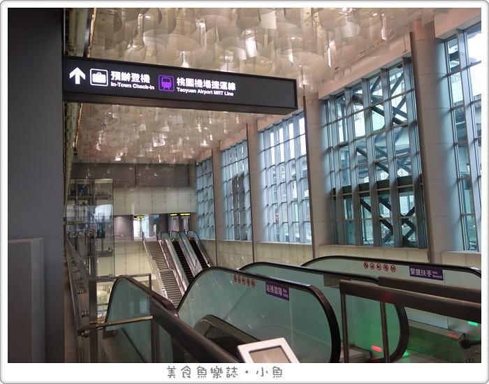 【國外旅遊】桃園機場捷運試乘/台北車站到桃園機場只要38分鐘