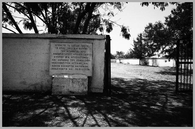 κοιμητήριο Αναλυόντα