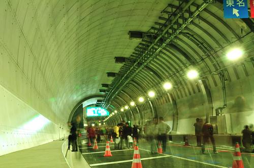 Yamate Tunnel Walk, Tokyo_22