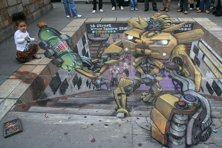 3D chalk drawings 11