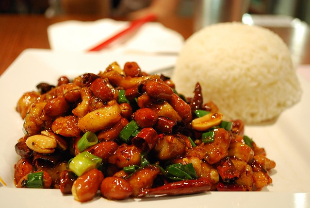 Gong Bao Chicken Rice - Sichuan House AUD9.80 | Flickr - Photo Sharing ...