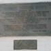 Small photo of Harriet Beecher Stowe Plaque