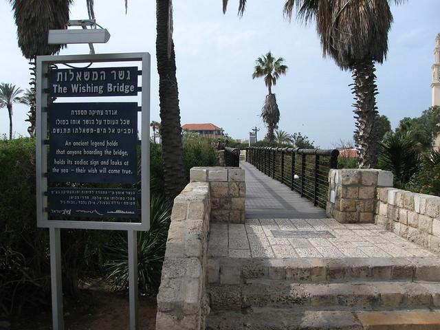 The wishing bridge, Jaffa