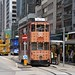Small photo of Tram