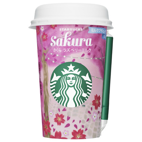 starbucks-pressrelease-20160131