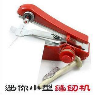 该缝纫机具有自动进布和调节针脚