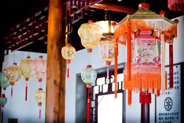 Crappy Garden Chinese Food Medina