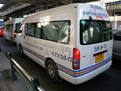 Transport Company Minibus