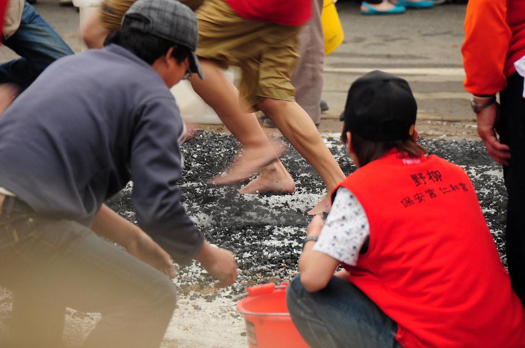 2010.02.28 元月十五野柳淨港抬轎過火儀式
