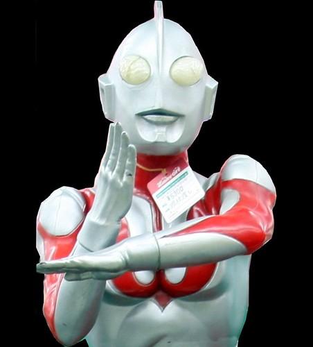 Japanese Bug-Eyed-Superheroes Miming Speech