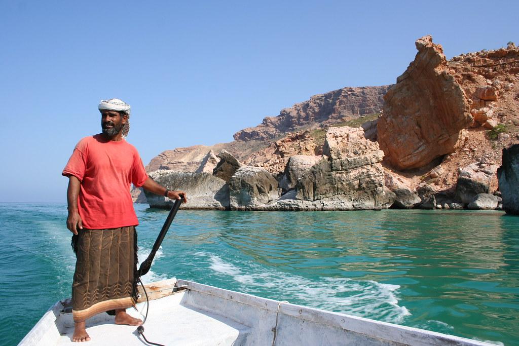 Socotra 255
