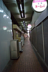 The Japan Rail  Kobe Station to the JR Motomachi Station Arcade