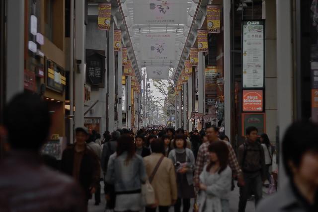 Photo:Kichijoji SunRoad Arcade By Ayanami_No03