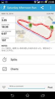 20140315_RunKeeper(Running)