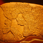 """Kadesh Treaty -- The earliest known parity peace-treaty"""