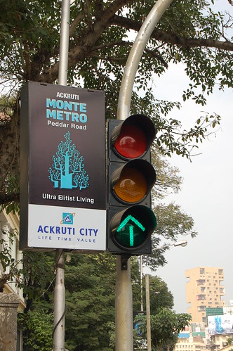 Die Ampel steht auf Grün, so daß der Zugang zum ultra elistit living frei wird.