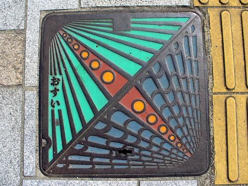 Shimamoto,Osaka manhole cover(大阪府島本町のマンホール)