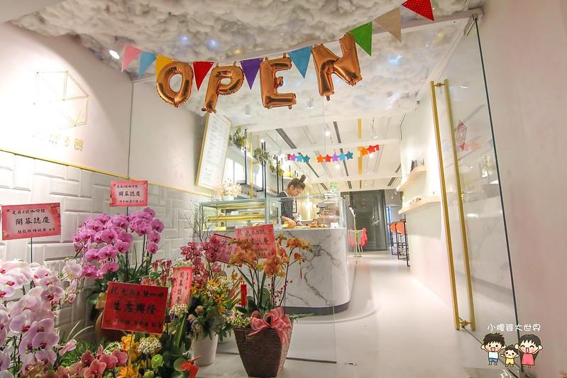 雲朵甜點店 001